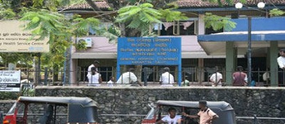 Karapitiya_hospital