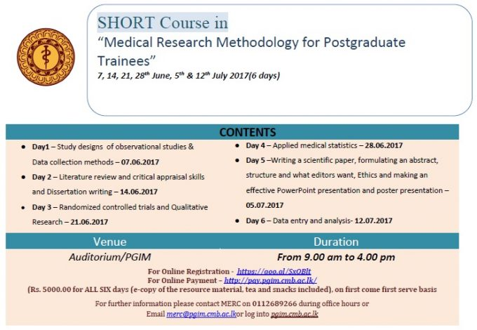 """SHORT Course in """"Medical Research Methodology for Postgraduate Trainees"""""""